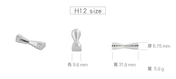 H12size
